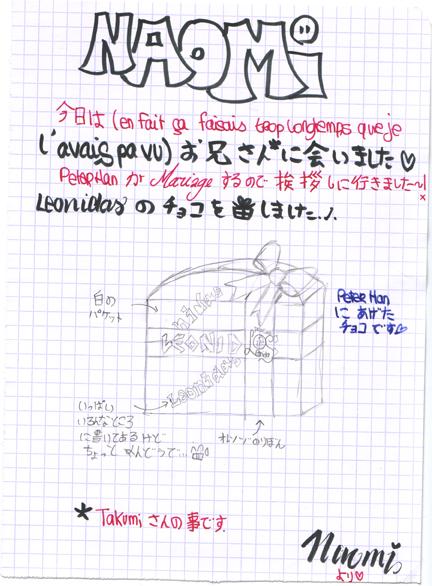 m_0221_2.jpg