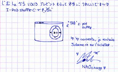 naomi6.jpg